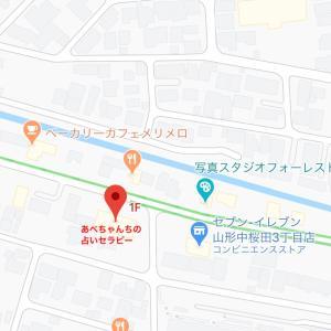 【7/5(日)】青春通り店移転オープン