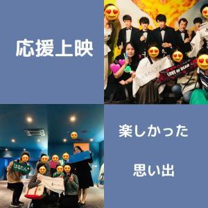 【おっさんずラブ】劇場版が8/2(日)地上波放送