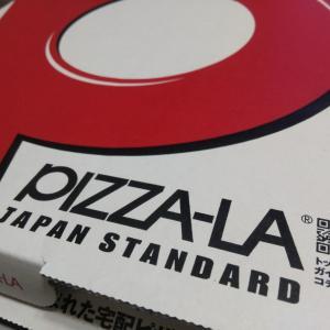 ピザーラとかドミノピザとか食べたくて!