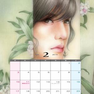 慶太君と羽生君、2月カレンダー