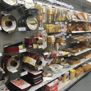 初めての卸売り専門スーパーへ リハビリ再開