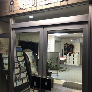 川崎スキークラブ理事会・総会!