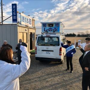 岩沼市議会議員選挙最終日!