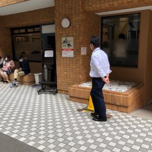 桜木製麺所!