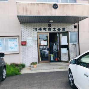 川崎町商工会理事会!