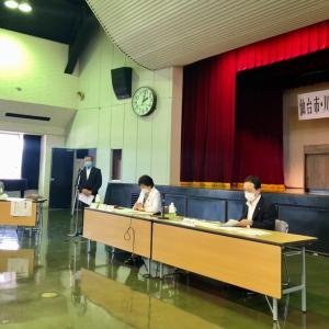 仙台市・川崎町広域行政連絡協議会総会!
