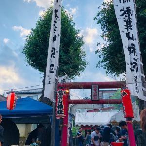 秋葉山神社まつり!