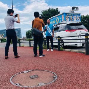 仙台市議会議員選挙応援!