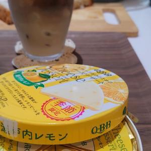 五穀山食と瀬戸内レモンチーズの朝食