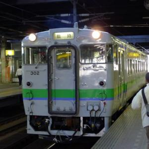 臨時列車まちもの語り号