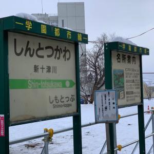 新十津川駅と山紫水明号