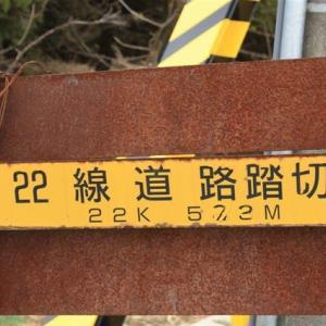 札沼線(学園都市線)踏切-19「22線道路踏切」