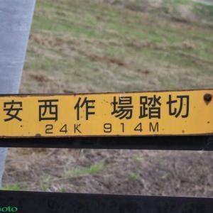 札沼線(学園都市線)踏切-23「安西作場踏切」