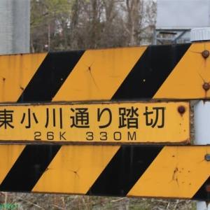 札沼線(学園都市線)踏切-29「東小川通り踏切」