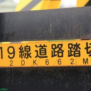 札沼線(学園都市線)踏切-16「19線道路踏切」