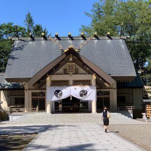 帯広の鎮守、帯廣神社