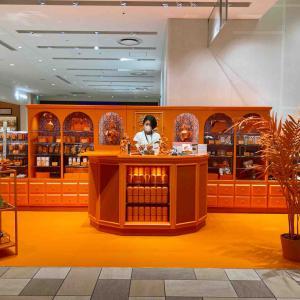 【日本】DAILLY(デイリリー)飲んで食べられる台湾発のライフスタイル漢方のお店