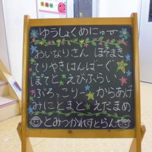 わくわくSA・KU・RAまつり No.4