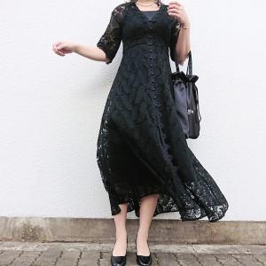 フロントボタンレースドレス【smeralda】