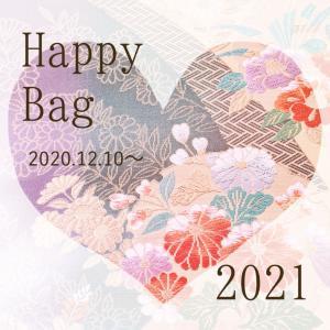2021 Happy Bag♡発売致します♡