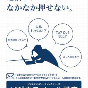 ハローパソコン教室蘇我校でMOS試験やパソコンの勉強を!