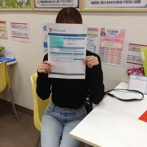 MOS合格者インタビュー!