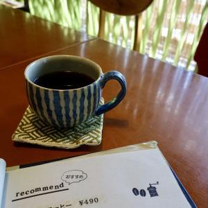 8月4日(水)「8月のおすすめコーヒーは?」