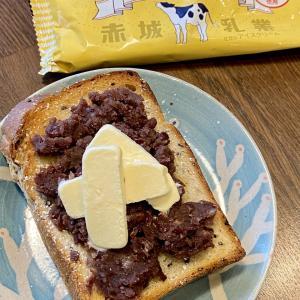 9月24日(金)「話題のバターアイスで小倉トースト」