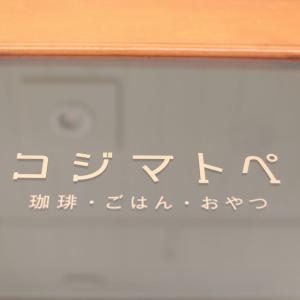 9月25日(土)「価格改定のお知らせ」