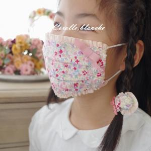 娘のマスクコーデ♡ Love Ribbon