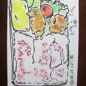 サラメシ 51歳画家の娘を支えた母のお弁当♪