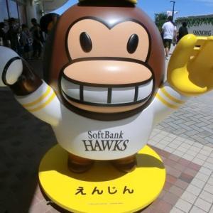 福岡ヤフオクドームにて野球観戦☆彡 続き~