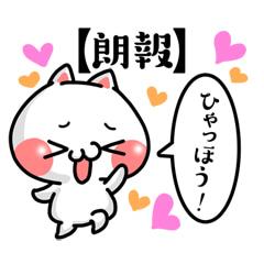 10月の予定☆お知らせ