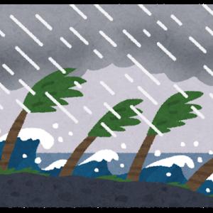 台風、凄いですね。。