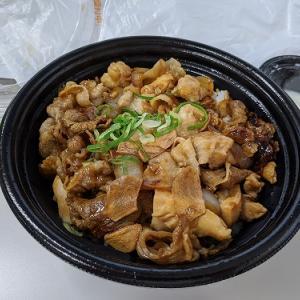 吉野家のスタミナ超特盛丼が凄い