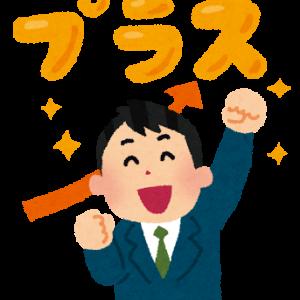 7000万円台に突入。