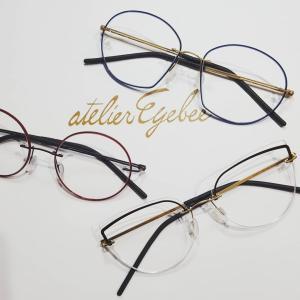 ドイツから「フチなしメガネ」新型