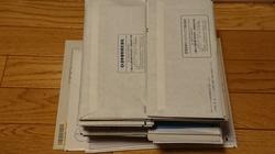 帰宅すると株式関係書類が115通来てました!