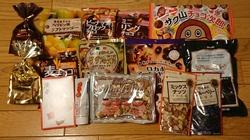 正栄食品工業(8079)から優待品が届きました!