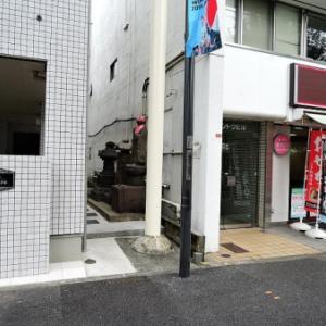 大宮八幡参道入口の石仏(杉並区堀ノ内)