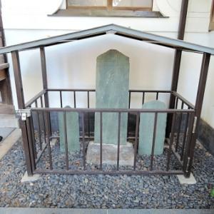 清谷寺の板碑(中野区沼袋)