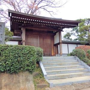 明静院の石仏(狛江市岩戸南)