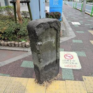 板橋中央総合病院角の庚申(板橋区小豆沢)