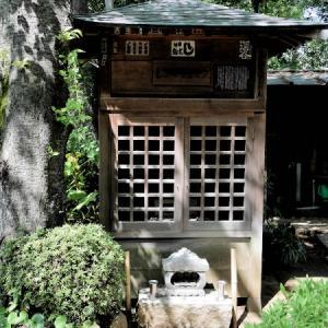 西光寺のしろかき地蔵(板橋区大谷口)