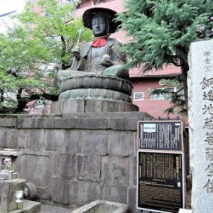 太宗寺の石仏(新宿区新宿)