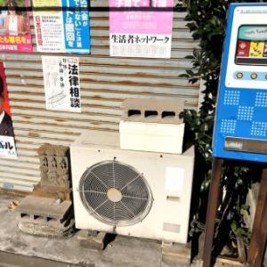 大井町駅西室外機の庚申(品川区二葉)