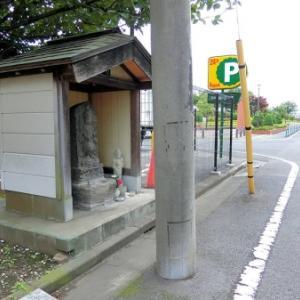 新田さくら公園前庚申塔(足立区新田)