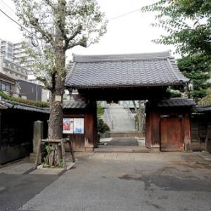 根生院の庚申塔・石仏(豊島区高田)