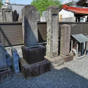本照寺の石仏(練馬区西大泉)