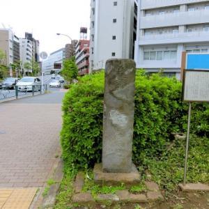 石橋供養塔(大田区石川町)
